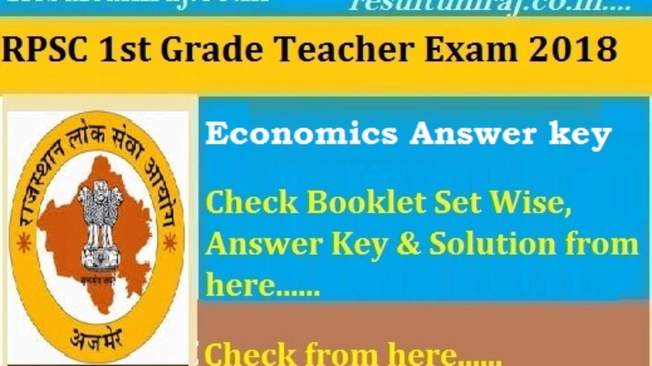 RPSC 1st Grade Economics Answer Key 2019, Raj First Grade