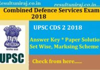 UPSC CDS Answer key 2018