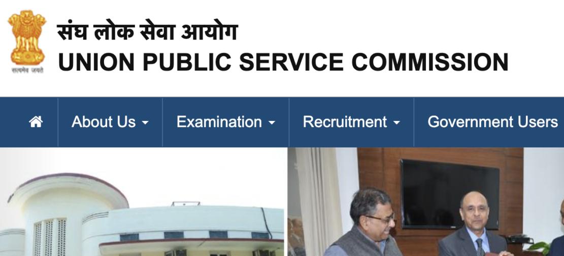 UPSC CAPF AC Result 2019