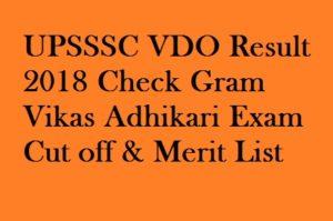 UPSSSC VDO Result 2018