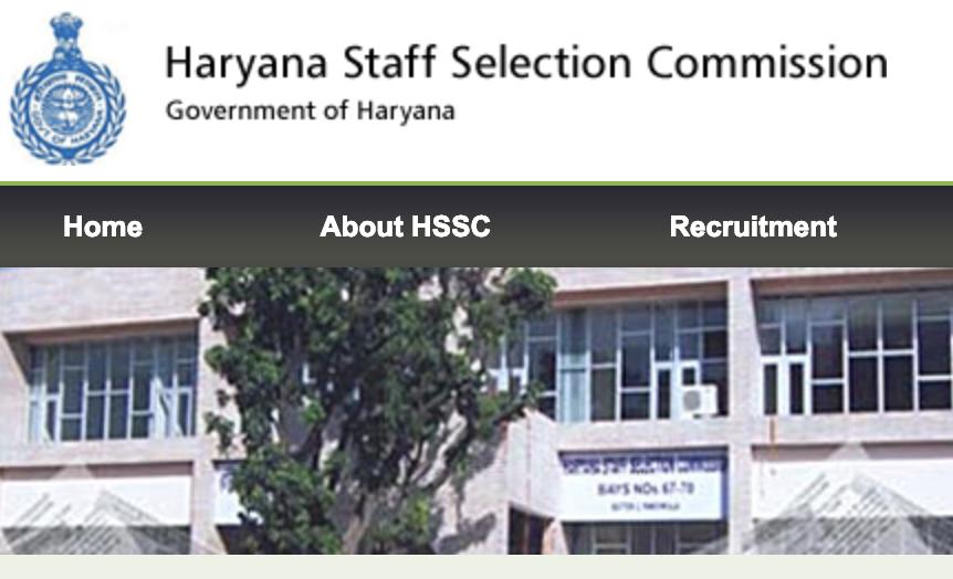 HSSC Official website