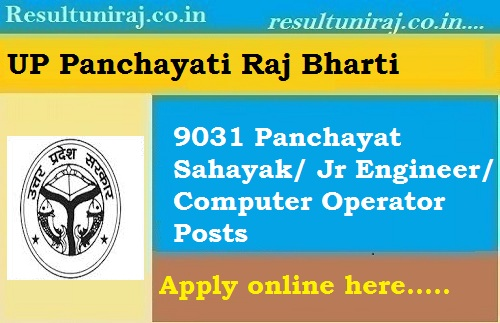 UP Panchayati Raj Recruitment 2018