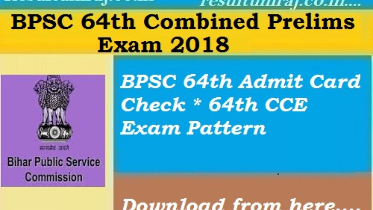 BPSC 64th CCE Admit Card 2019 Released- Bihar PSC 64