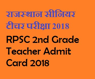 RPSC 2nd Grade Teacher Sanskrit Admit Card 2019 Rajasthan PSC II Call Letter