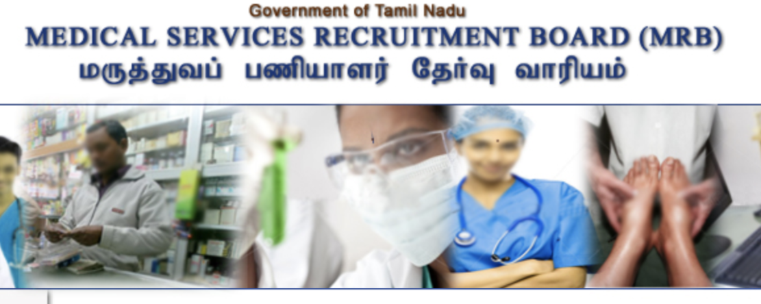 TN MRB Result 2019 Assistant Surgeon Exam Cut off & Merit List at