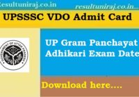 UPSSSC VDO Exam Admit Card 2018
