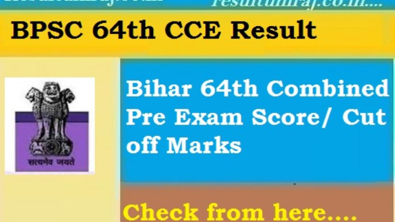 BPSC 64th CCE Result 2019- Bihar PSC 64th Combined Prelims