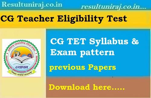 CG TET Syllabus & Exam Pattern 2018