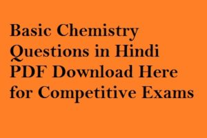 Chemistry Questions in Hindi PDF