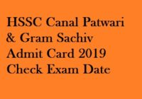 HSSC Canal Patwari Admit Card 2019