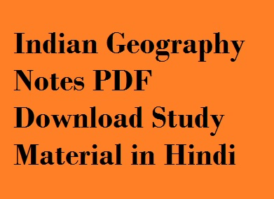 Indian Geography Notes Pdf In Hindi Download Geography Topic Wise