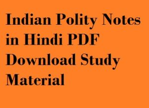 Indian Polity Notes in Hindi PDF