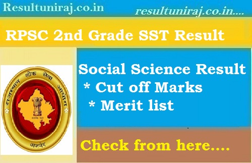 RPSC 2nd Grade SST Result 2018- Rajasthan Second Grade