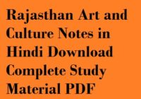 Rajasthan Art and Culture Notes in Hindi
