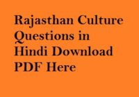 Rajasthan Culture Questions in Hindi