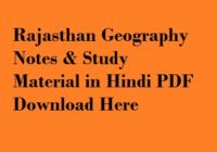 Rajasthan Geography Notes & Study Material