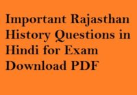 Rajasthan History Questions in Hindi