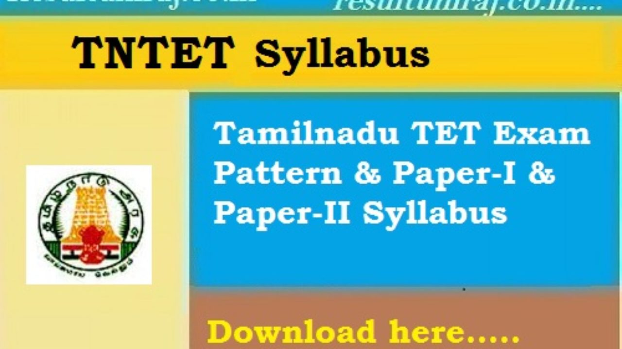 Tamil Nadu TET Syllabus 2019- TNTET Paper 1 & 2 Exam Pattern