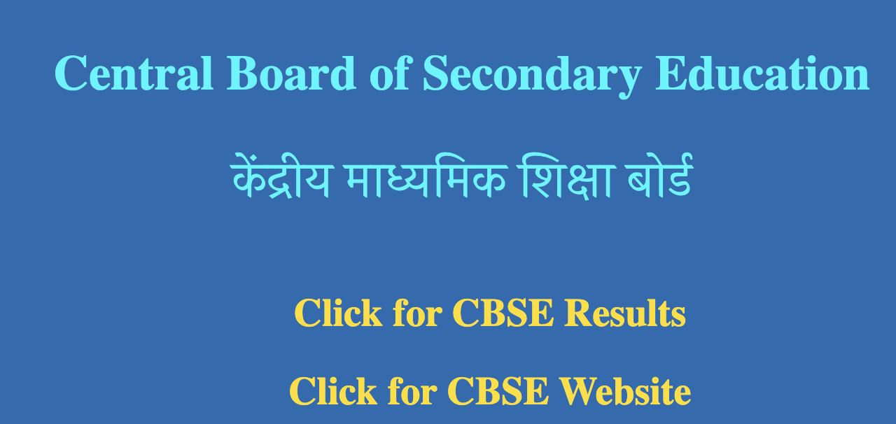 CBSE Website