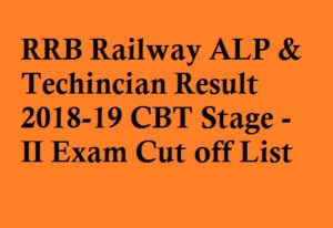 RRB ALP Name Wise Result 2019