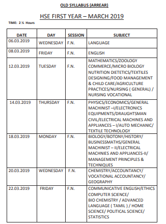 TN HSE 1st Year Exam Time Table 2019 pdf