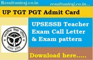 UP TGT PGT Admit Card 2019