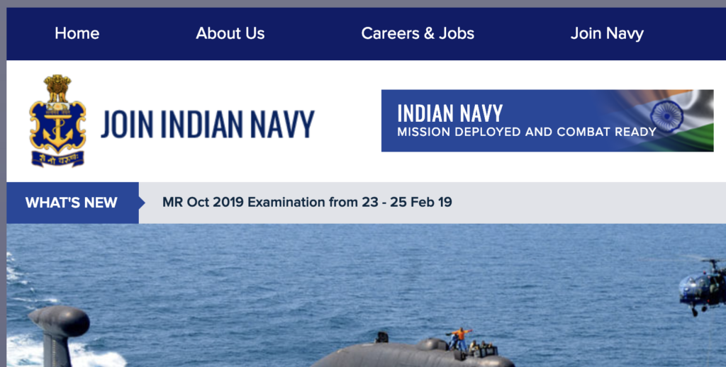Join Indian Navy Bharti