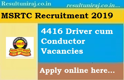 MSRTC Recruitment 2019- Maharashtra Driver cum Conductor