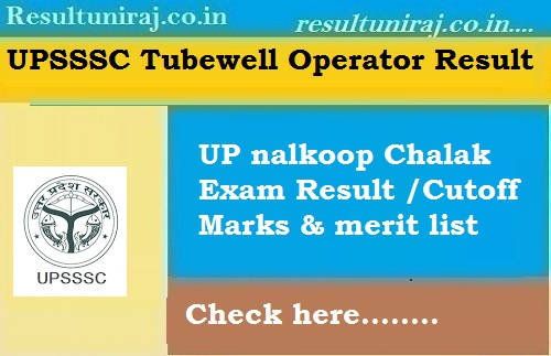 UPSSSC Tubewell Operator Result 2019