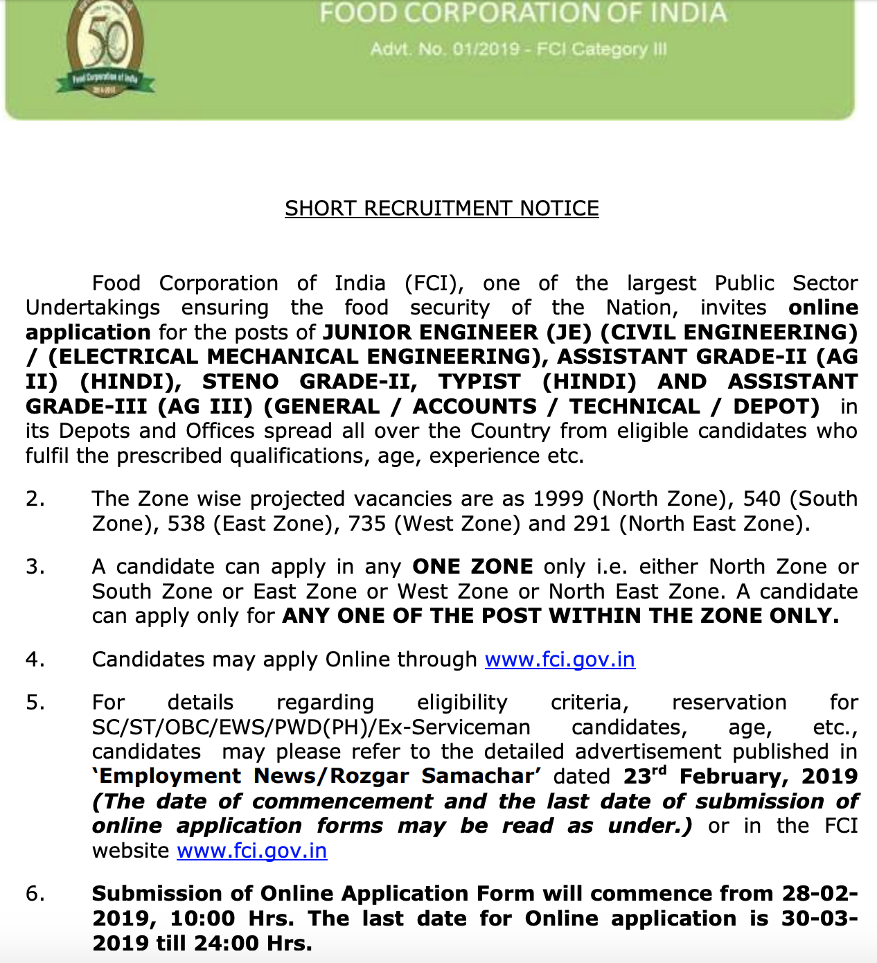 FCI Recruitment Notification 2019