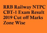 RRB NTPC CBT-1 Result 2019