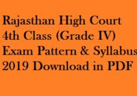 Rajasthan High Court 4th Class Syllabus 2019