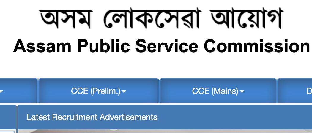 Assam PSC website