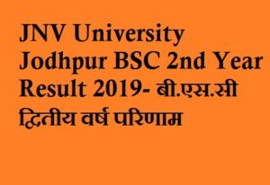 JNV University BSC 2nd Year Result 2019
