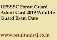 UPSSSC Forest Guard Admit Card 2019