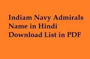 Indian Navy Admirals Name