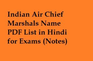 Indian Air Chief Marshals Name