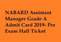 NABARD Assistant Manager Admit Card 2019