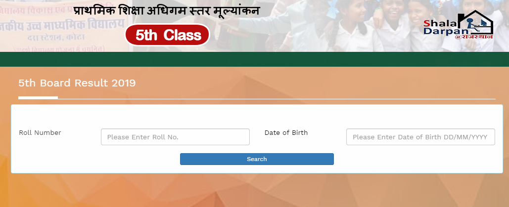 Rajasthan 5th Class Result 09 May 2019 DIET Wise