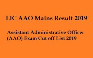 LIC AAO Mains Result 2019