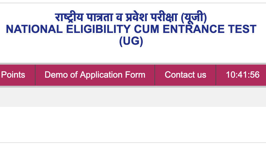 Neet Result 2020 Name Wise Check Nta Neet Ug Exam Rank Card Neet Cut Off Merit List