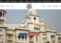 KGMU University website