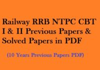RRB NTPC CBT I & II Previous Papers
