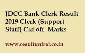 JDCC Bank Clerk Result 2019