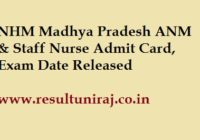 NHM MP ANM Admit Card 2019