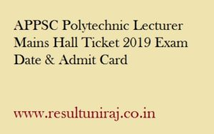 APPSC Polytechnic Lecturer Mains Hall Ticket 2019