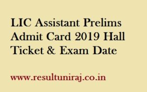 LIC Assistant Prelims Admit Card 2019