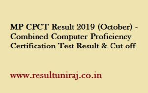 MP CPCT Result 2019