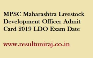 MPSC Livestock Development Officer Admit Card 2019