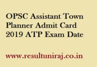 OPSC ATP Admit Card 2019